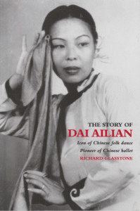 DaiAilian-page-500h